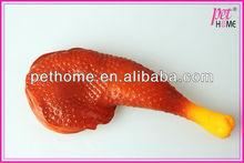 squeaky vinyl dog toy;plastic chicken leg