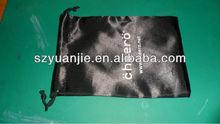 hot popular silk tea bag for packing