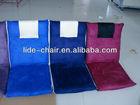 japanese style floor chair