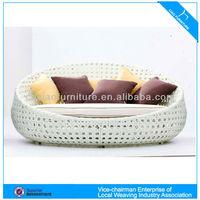 Hot sale garden furniture aluminum frame rattan sunbed (S-3056)