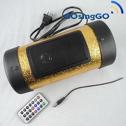 best mp3/fm USB/SD car power audio subwoofer