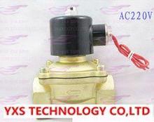 Solenoid valve /water valve 2W-32 AC220V 1.2 inch long power fever, brass valve factory outlet