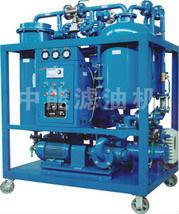 Turbina purificador de aceite / purificacion / sistema de filtracion / planta