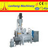 SRL-ZW series horizontal mixer unit