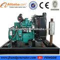 cummins power planta 20 kva generador de precio