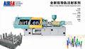 Airfa af70 rápido de plástico moldeo porinyección maquinaria con el motor servo de la energía- ahorro