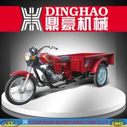 fuel-efficient three wheel motorcycle