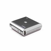 Pisen battery 7500mahPower Bank/External Backup Battery Charging Case
