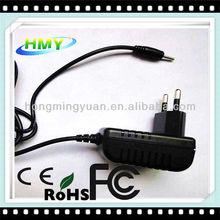 1500mA CCTV Camera Switching Adapter