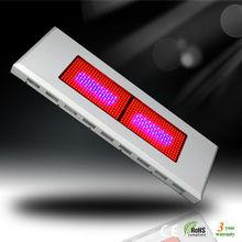 300W 600W LED plant grow light UFO LED light panels