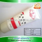 cosmetic tube ,packaging tube,lip gloss container