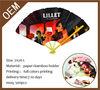 4 folding promotion paper fan