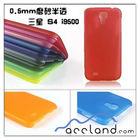 Ultra Thin Clear 0.5mm Ultra Slim Matte Hard Case for Samsung Galaxy S4 SIV I9500