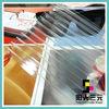 twin-wall pc sheet; polycarbonato sheet;sun sheet price