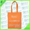 fashionable Custom Printing shoe bags pattern free