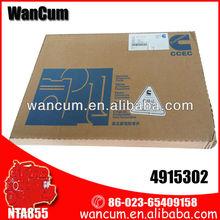 cummins engine air compressor repair kit 4915302