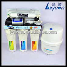 Household water purification plant/ faucet water filter/water purifier