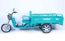 Electric cargo truck /three wheel electric truck/electric tricycle/cargo tricycle