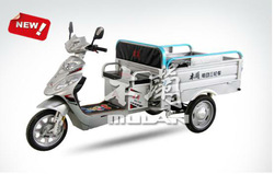 600w electric cargo truck load 300Kg three wheeler tricycl Suppliers, Electric Cargo Truck, Manufacturer Directory