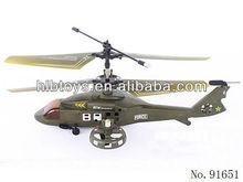 4ch controleinfravermelho helicóptero rc/fácil controle de warcraft apache helicóptero/cx-018