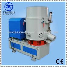 HOT SALE Plastic Film Agglomerator/Densifier