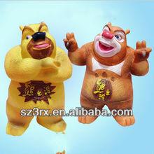 Alcancía oso ; oso de dibujos animados alcancía ; lindo oso