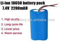 ICR18650 7.4v 2200mah battery for leica total station