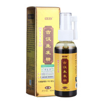 2013 hot sale 60ML specific effective Chinese natural herbal medicine hair regrowth tonic