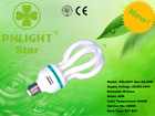 Promotion! 2013 New Product Cheap T4 65W 4U Lotus Energy Saver CFL Lamp Made In China