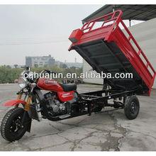 150cc 250cc 300cc Three Wheel Motor Scooter /Three Wheel Motorycle Cargo Tricycle