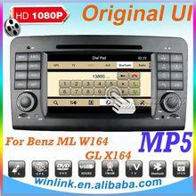 7 inch for Benz ML W164 GL X164 nav with USB/SD