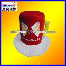 2014 World Cup brazil sports fans hat (ST-H1300-11)