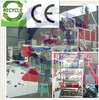 shunfeng Polypropylene PP Film Blowing Machine 2013 Best Quality
