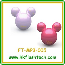 Waterproof mouse design mp3 player with bluetooth capacity