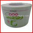Custom making washable adhesive labels