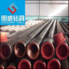5'' API 5DP drill pipe equipment