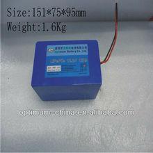 China A123 battery ups 12v 12ah rechargeable lifepo4