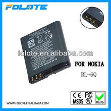 BL-6Q for NOKIA 6700C
