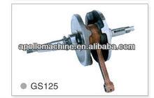 Suzuki GS125 crankshaft forged