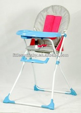 Baby Dinning Chair Item 205 Convenient For Parents To Handle
