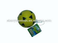 "hot sell 4"" PU basketball for children SP445913904-40W"