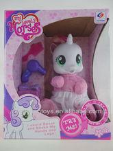 Very lovely Pegasus PVC Doll AN444183094