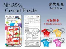 Lovely diy mini 3d crystal puzzle - crystal satr phone chain BK44589015