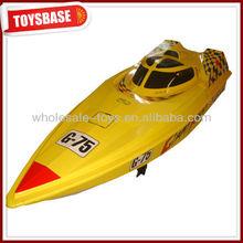 catamaran boat toy