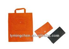 2013 fancy packaging & printing
