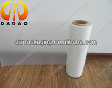 opaque white mylar polyester film for carbon crystal panel heater