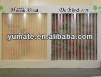 YUMA soft sheer vertical blind Hanas blind and DS blind