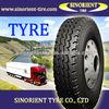 Radial Truck Tires Jinyu Tyre 11R22.5-16PR 148/145M