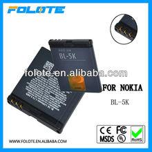OEM For nokia bl-5k battery,new in box x7,c7,n85,n86 8mp