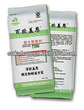 Organic Fertilizer(NPK+45% organic), promote the plant growth